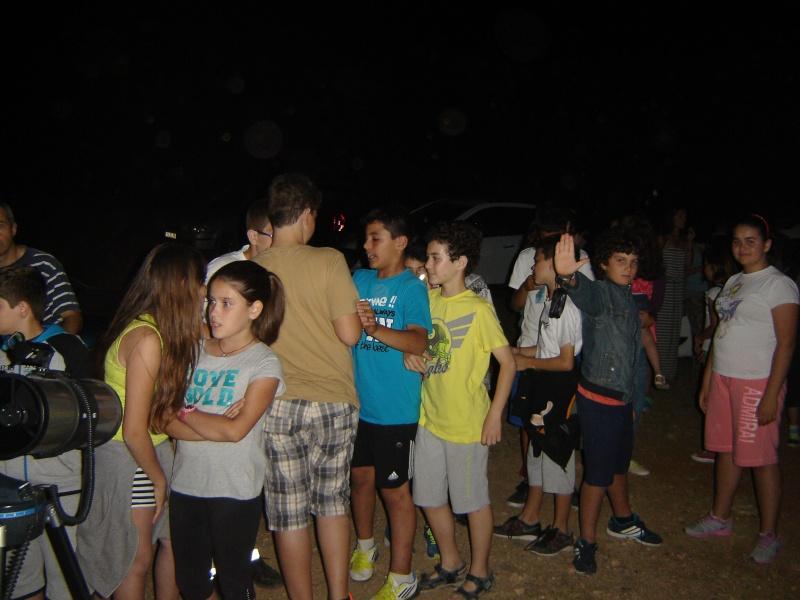 Αστροβραδιά με τους μαθητές του Δημοτικού Νεάπολης. Dsc00014