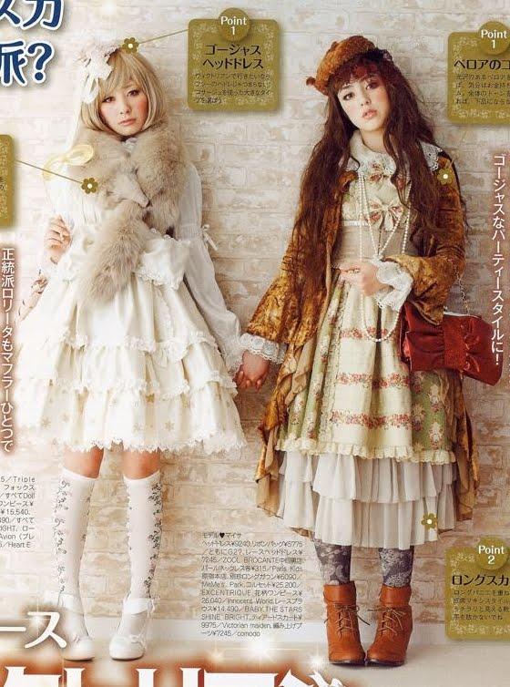fashion - YAY or NAY - Page 6 Morigi10