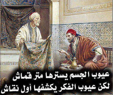 ناس بكري....قالو 99867510