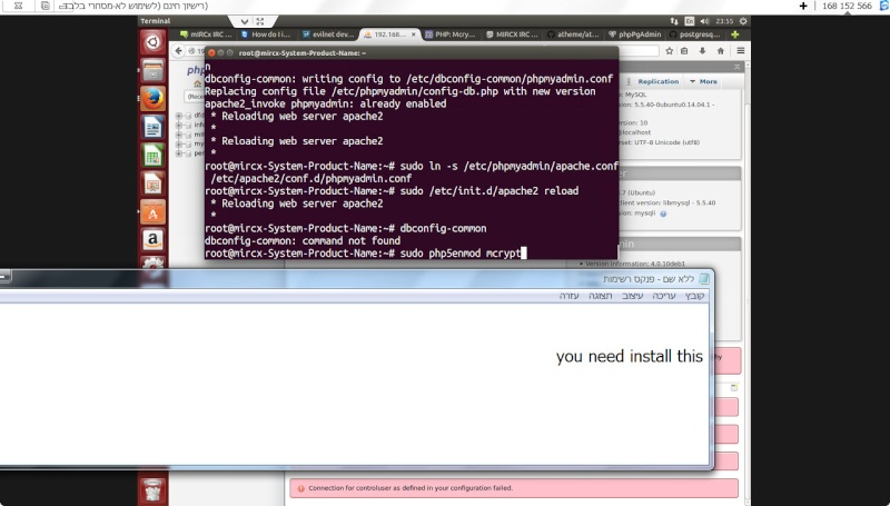 Guide install PhpmyAdmin in ubuntu  13-12-13