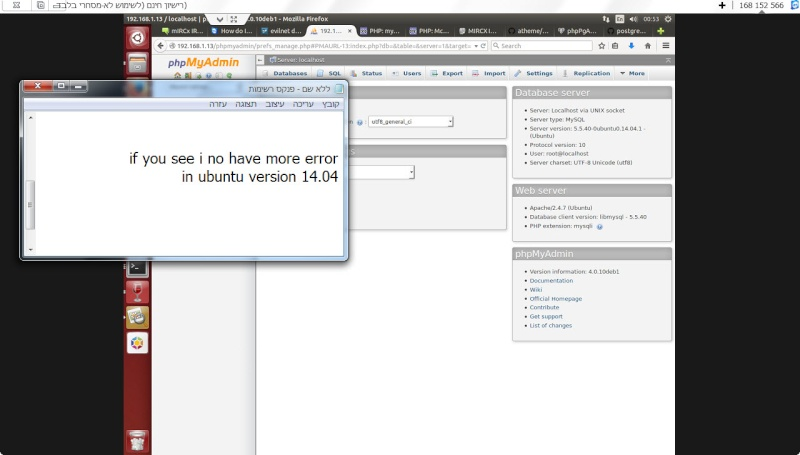 Guide install PhpmyAdmin in ubuntu  14-12-14
