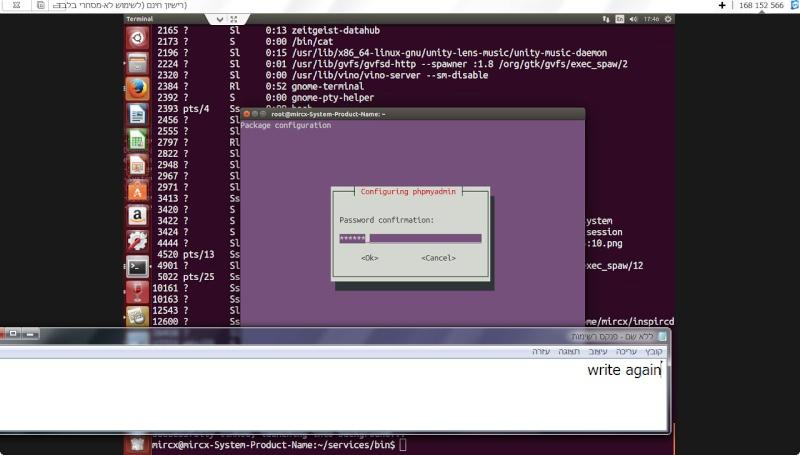 Guide install PhpmyAdmin in ubuntu  26-11-13