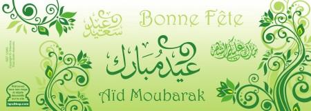 Aid ad'ha Moubrak Mug-ai10