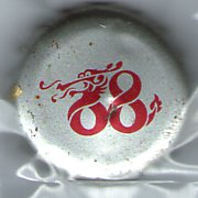 hong kong ( teritoire de chine ) 88_car10