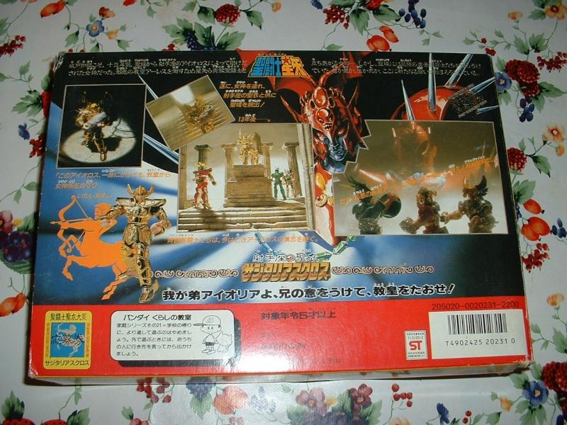 Vendo set di 3 scatole Sagittarius (2 jap. 1 Taiwan) Dscf0016