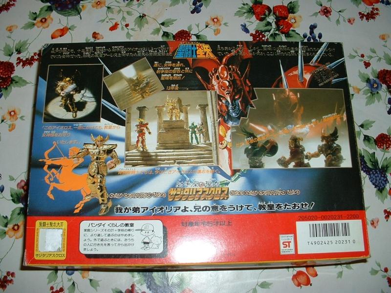 Vendo set di 3 scatole Sagittarius (2 jap. 1 Taiwan) Dscf0018