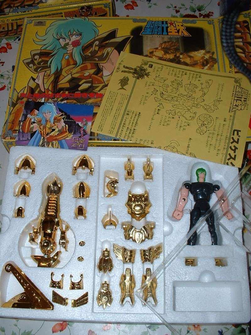 Saint Seiya Pesci Jap version Pisces12