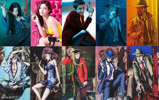 [ Projet J-Film ] Lupin the Third  Defds410