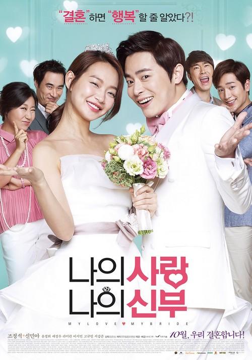 My Love, My Bride My_lov14