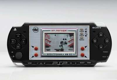 "8 Jeux Type ""Game & Watch"" Pour PSP 41485910"