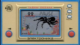 "8 Jeux Type ""Game & Watch"" Pour PSP Elektr10"