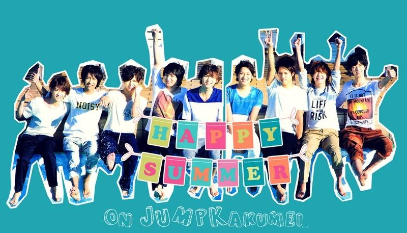 Projet Danse et Chant JAPAN EXPO 2014 - Page 9 Juille11