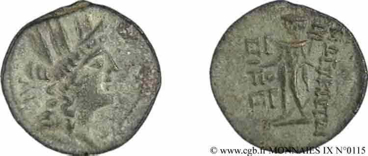 Identification d'une monnaie étrangère? V09_0110