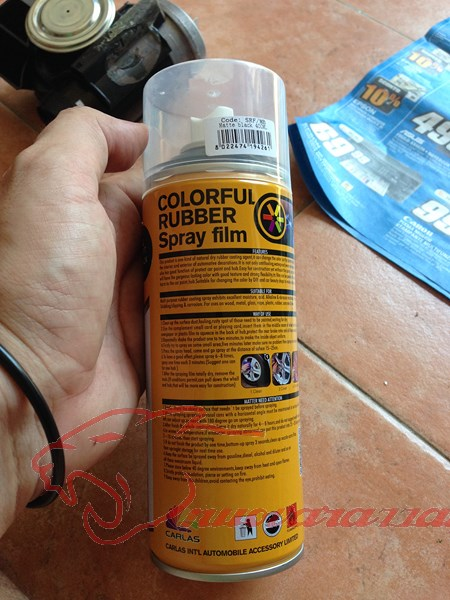 COLORFUL RUBBER PLASTI FILM Max45079