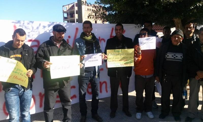 Rassemblement de solidarité avec Kamel Daoud à Aokas mardi 23 decembre 2014 - Page 2 1134