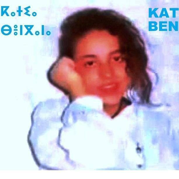 Yal Yiwen i Imanis - Laicité en Kabylie: à la mémoire de Katia Bengana 166