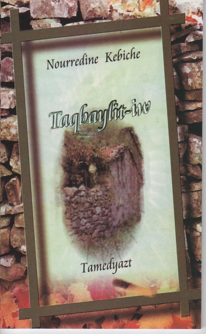 « Taqbayli-iw » recueil de poésie de Nourredine Kebiche Kebich10