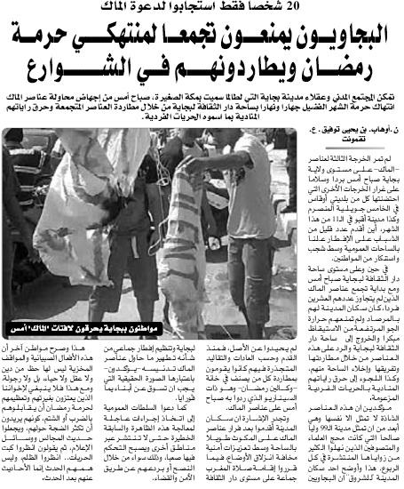 Bgayet : Rassemblement pour la liberté de conscience et contre l'inquisition le samedi 19 juillet 2014 à 11h - Page 2 Mak10