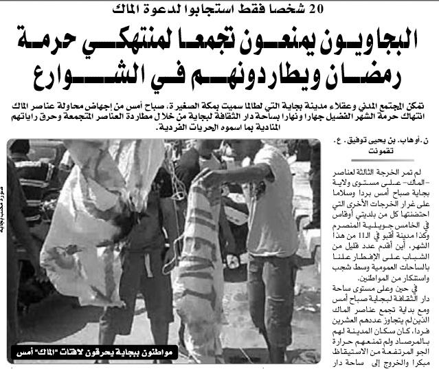 Bgayet : Rassemblement pour la liberté de conscience et contre l'inquisition le samedi 19 juillet 2014 à 11h - Page 2 Mak11