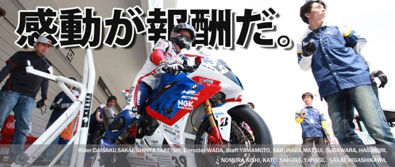 [Endurance] 8h de Suzuka 2014 Bmw_mo10