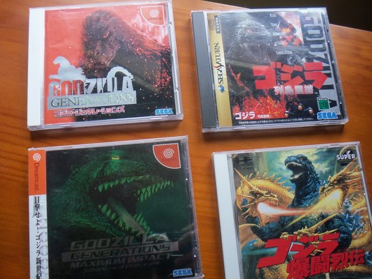 Godzilla collection 100_8415
