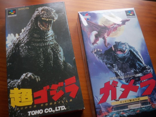 Godzilla collection 100_8416