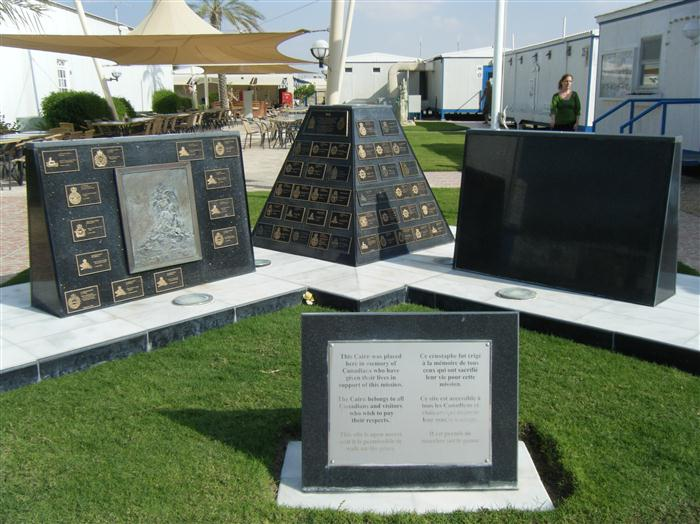 Camp Mirage Memorial Dscf0610