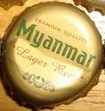 birmanie ou myanmar Myanma10