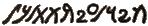 Monnayage numido-maurétanien - Page 10 Iobai-10