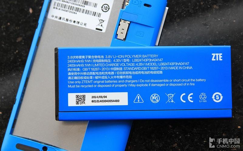 ZTE V5 Battery li3824t43p3ha04147 10496610