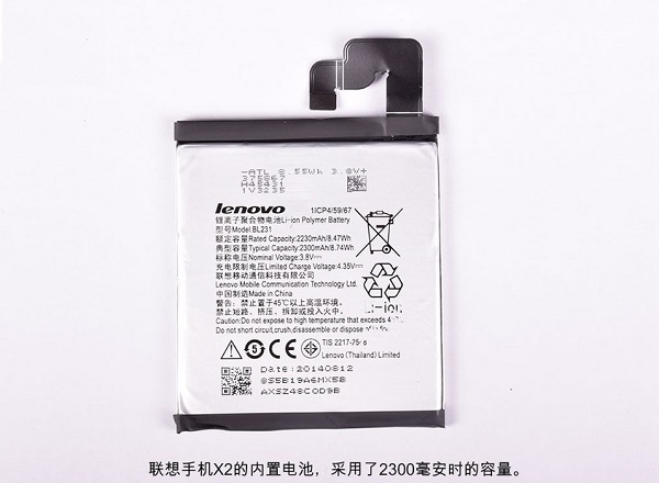 Lenovo Vibe X2 Battery BL231 120