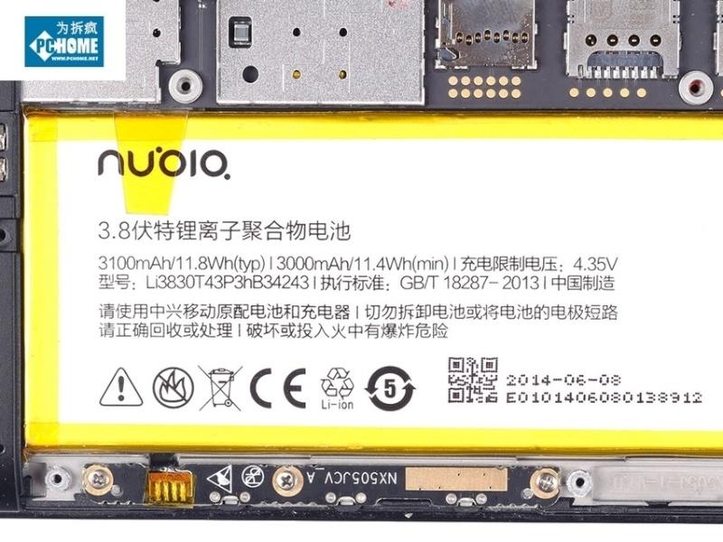 ZTE Nubia Z7 Max NX505J Battery li3830t43p3hb34243i 1225