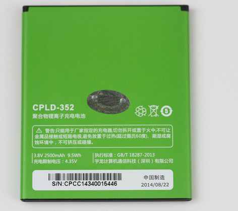 Coolpad Dazen F1 Plus 8297 Battery CPLD-352 1226