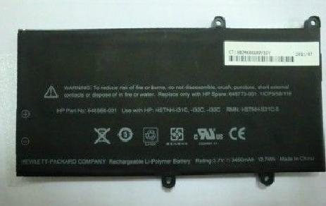 HP 648568-001 360ua211