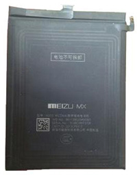MZ MX3 Phone Battery B030 360ua212
