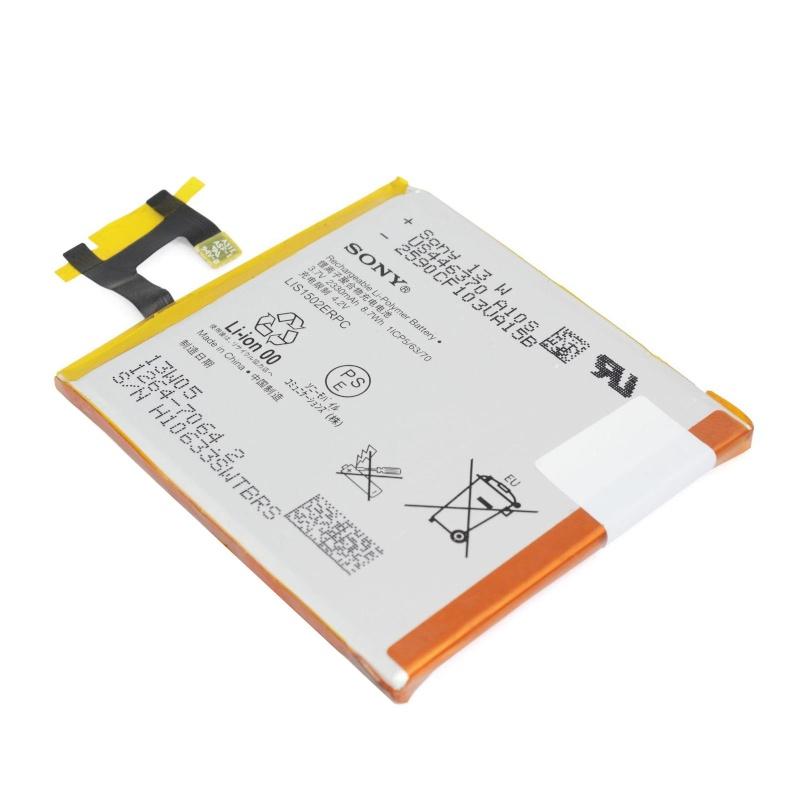 Sony Xperia Z C6603 1264-7064-2  C660310