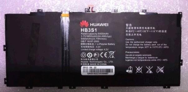 Huawei MediaPad 10 FHD Battery HB3S1 Hb3s110