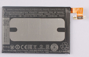 HTC BO58100 Battery One mini 601e 603E M4 Htc_on10