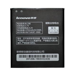 Lenovo Lephone K860 Battery BL198 K86010