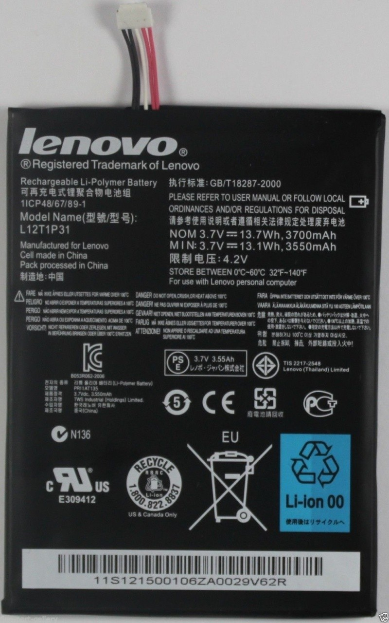 Lenovo Battery L12T1P31 1/CP48/67/89-1 L12t1p10