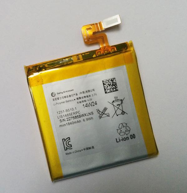 SONYxperia ion /LT28i  LIS1485ERPC  Lt28i_10