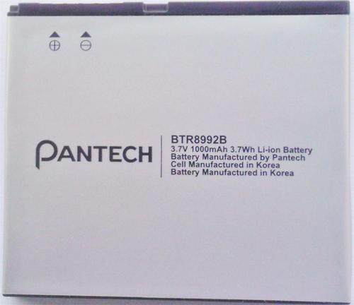 Pantech Hotshot CDM8992 Battery BRT8992 Ml-au010