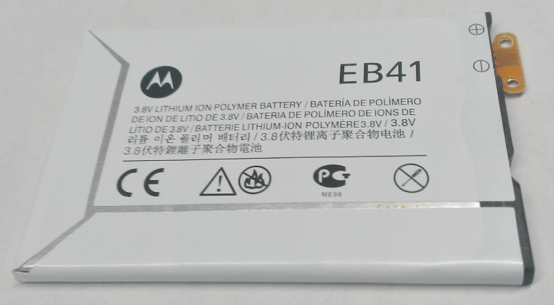 Motorola Photon Q 4G LTE XT897 Battery EB41 Ml-m0710