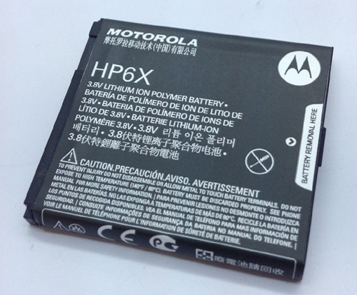 Motorola HP6X SNN5891A Motoro10
