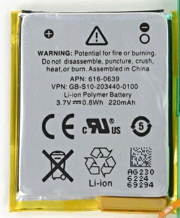 iPod Nano 7th Generation Battery 616-0639 Nano710