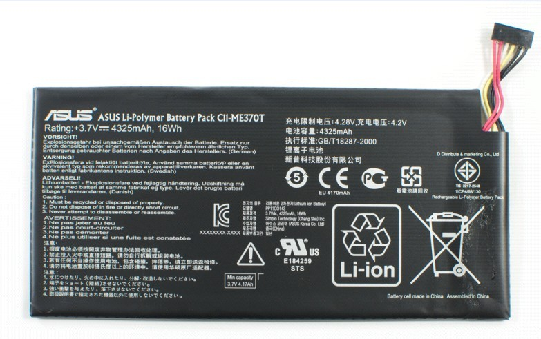 Google Nexus 7 Battery C11-ME370T DR-NX370 Nexus710