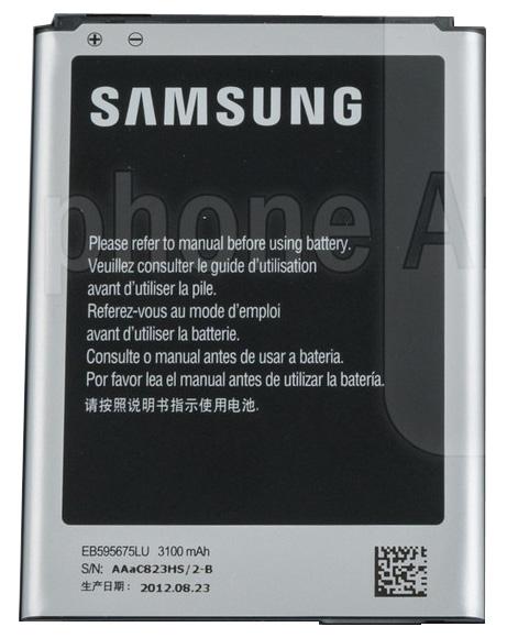 Samsung Galaxy Note II N7100 Battery EB595675LU Noteii10