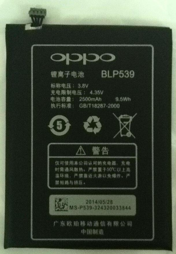 Oppo Find 5 X909 Battery BLP539 ML-OP002 Tb2rag10