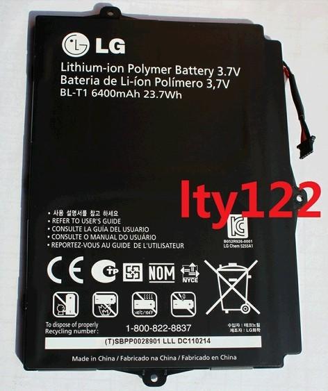 LG Optimus Pad Battery SBPP0028901 V90010