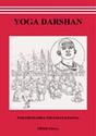 Livres Yogada10